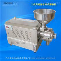 MF-3000A/B水冷却五谷杂粮不锈钢磨粉机,磨的超级细的磨粉机价格