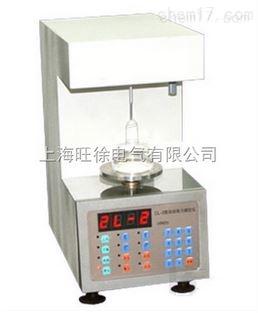 BSZ-8型表面张力仪 液体表面张力测定仪技术参数