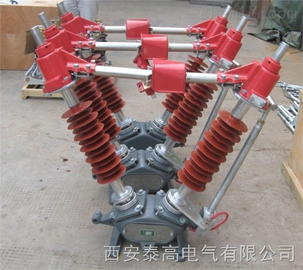 HGW5-40.5户外35kv硅橡胶高压隔离开关配电动操作机构