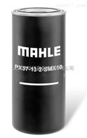 MAHLE滤芯PI23025RNPS10   维特锐9月特价供应
