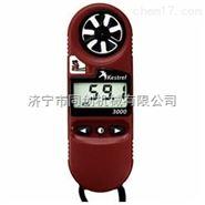 便携式风速测量仪 手持风速计