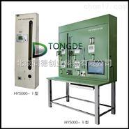 气体皂膜流量标准装置