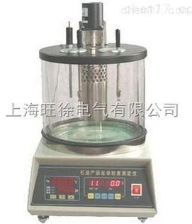 BSY-108石油产品运动粘度测定仪优惠