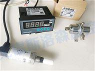 EA2-TX-100露點儀 PPM微水露點儀 在線露點儀 露點變送器