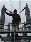 66kv电站型高压隔离开关GW4-72.5