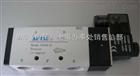 原装AIRTAC电磁阀4V430P-15原装热销