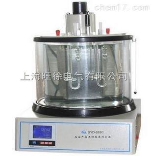 LH-265A石油产品运动粘度测定仪 油品运动粘度分析仪定制