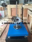 GB糙面土工膜毛糙高度测定仪-产品专业