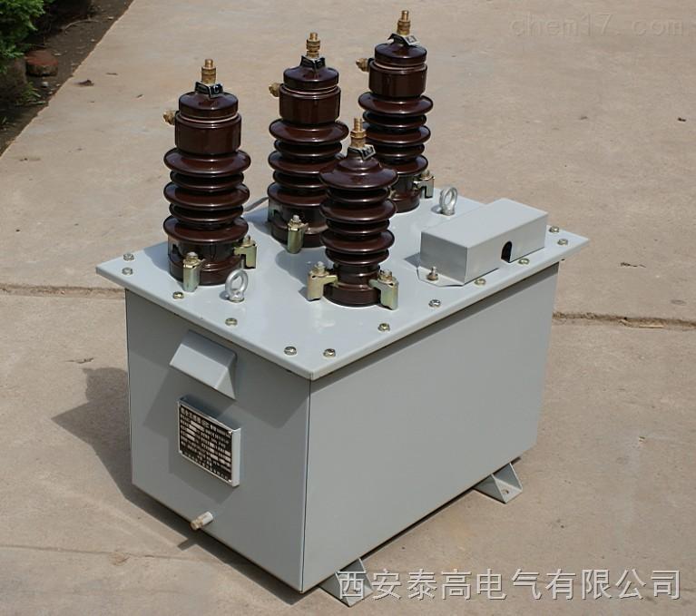 高压计量开关户外10kv双绕组高压计量箱厂家