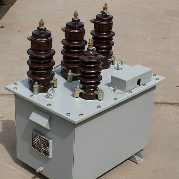 油浸式计量箱JLS-10KV组合式互感器