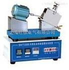 优质供应FDH-2701曲轴箱模拟试样测定仪