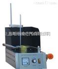优价供应FCJH-101A型石油产品闪点与燃点测定仪