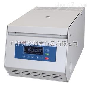 湘仪台式高速冷冻离心机