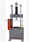 橡胶弹条疲劳试验机专业生产厂家