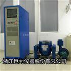 JW-6401新疆电磁振动试验台生产厂家