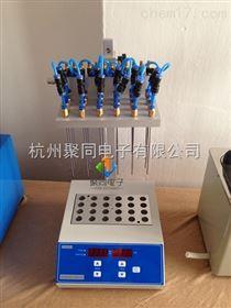安庆实验室24位JTN100-2干式氮吹仪、生产厂家、品质保障