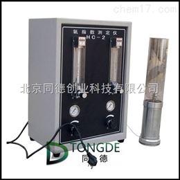 HC-2氧指数测定仪HC-2