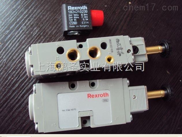 Bosch电磁阀正品一级代理|rexroth电磁阀芜湖代理商
