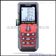 激光测距仪UA80A