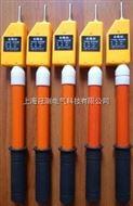 GSY型220KV高压验电器技术参数