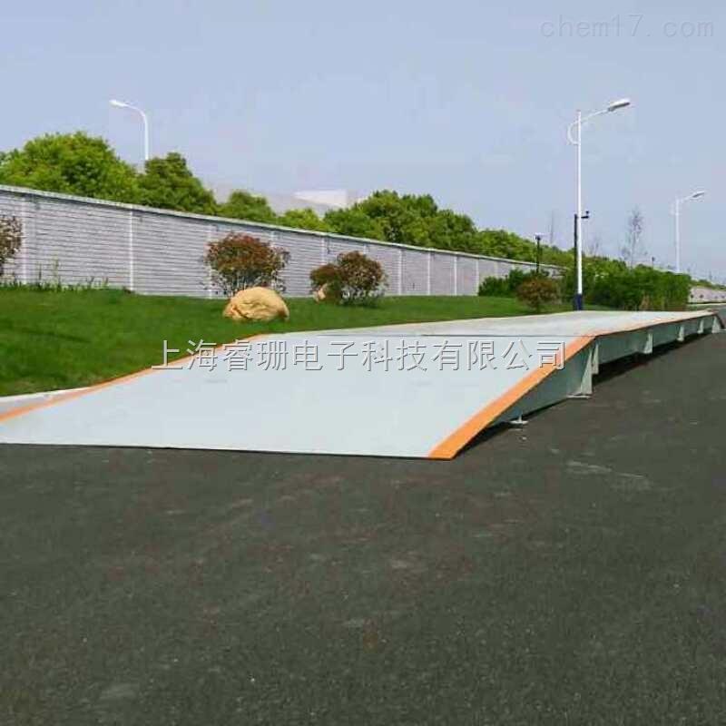 宁波100吨地磅 出口型地磅秤 电子汽车衡