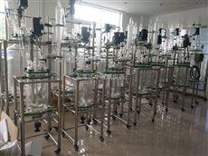 双层玻璃反应釜,具真空回流收集系统,实验室高硼硅玻璃双层玻璃反应釜
