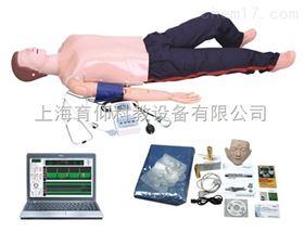 ALS900 电脑高级功能急救训练模拟人(心肺复苏CPR与血压测量等功能)
