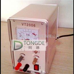 VT2006电解抛光腐蚀仪