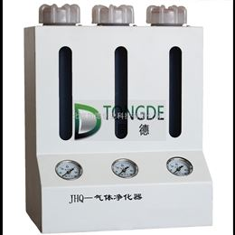JHQ气体净化器