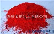 宝桐颜料厂家直销油漆油墨印泥用808大红粉 颜料红
