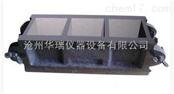 100*100*100100方三联铸铁试模