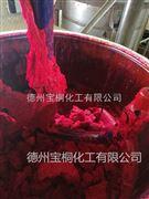 山东宝桐颜料供应塑胶、油墨用金光红C 厂家直销 价格低