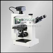 倒置生物顯微鏡DXS-1