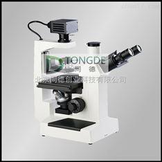 倒置生物显微镜DXS-1