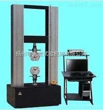 微控电子万能拉力试验机(龙门式)、测试机、橡胶拉力机、伸长率