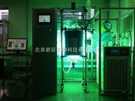 YZGHX多功能光化学反应釜