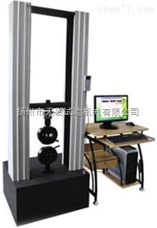 拉力测试仪生产厂家、万能试验机、试验机、伸长率