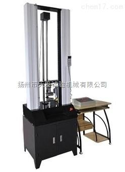 变频控制万能试验机、拉力机、测试仪、试验机、电子万能拉力试验机