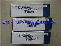 MAC电磁阀45A-AA1-DDAJ-0KJ