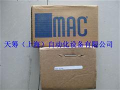 MAC电磁阀/气控阀58D-55-RA