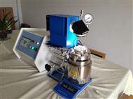 YZGHX光化学高压反应釜
