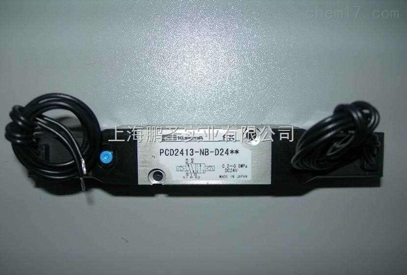 日本KURODA电磁阀正品一级代理
