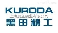 黑田精工KURODA气缸系列分类