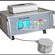 水分活度测量仪 HBD-5