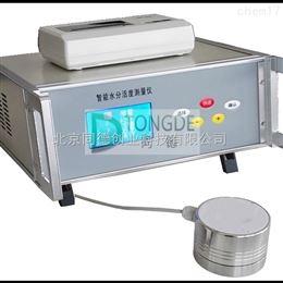 HBD-5水分活度测量仪 HBD-5