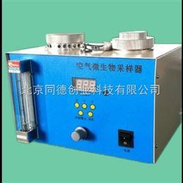 FA-02空气微生物采样器