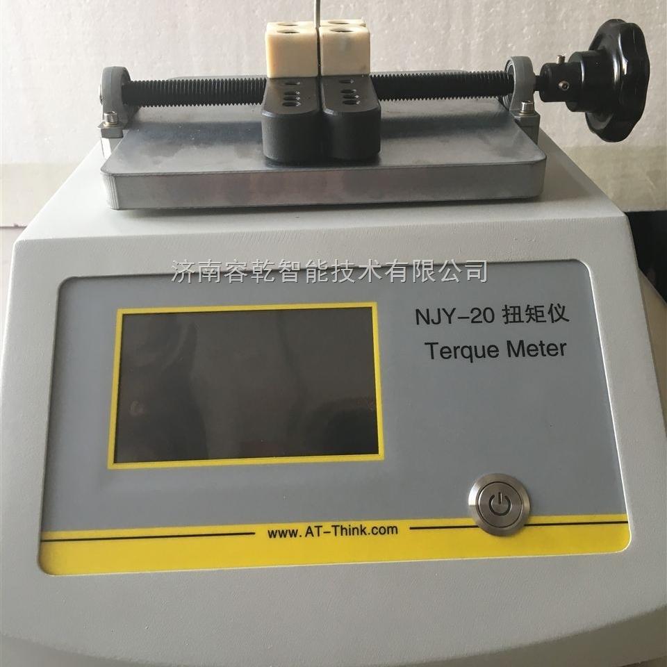 医用瓶盖扭力测试仪