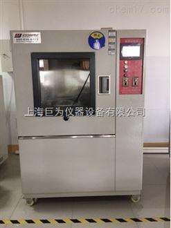 JW-1301摆管淋雨试验箱