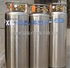 Taylor-Wharton泰来华顿液氮罐 XL-45 XL-55 泰来华顿杜瓦瓶