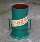 加厚新标准砂浆分层度仪、特质砂浆分层度仪